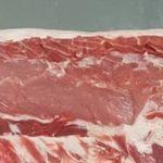 Poaka Free Range Pork Loin